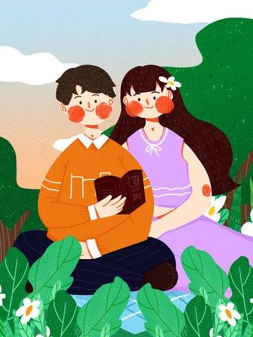 世界青年の日の男性と女性のアウトドア読書シンプルなかわいいオリジナルイラスト イラスト素材