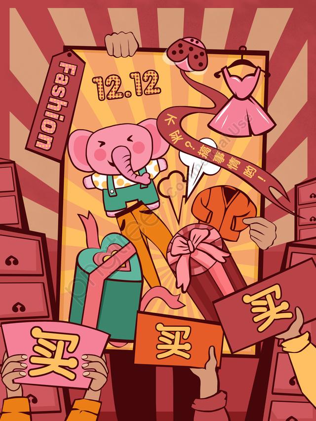オリジナルの手描きのレトロポスターイラストダブル12プロモーションポスター, ダブル12, 12.12, レトロなポスター llustration image