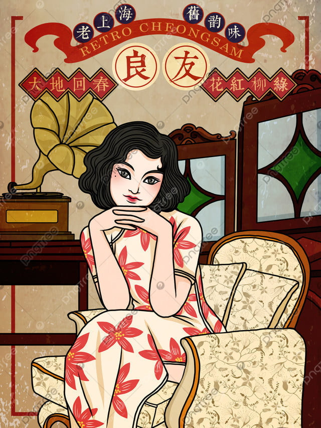 Vintage style old country cheongsam beauty illustration, Vintage Illustration, Republic Of China Wind Illustration, Old Shanghai Illustration llustration image