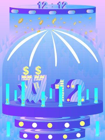 2 5d taobao mười hai năm mua sắm lễ hội vector minh họa Hình minh họa