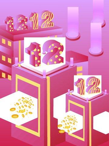 2 5D AI format Taobao Home Double Twelve, Shopping Carnival, Vector Illustration, Festive Festival illustration image