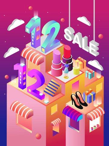 2 5d 더블 12 쇼핑 연말 프로모션 삽화 소재 삽화 이미지