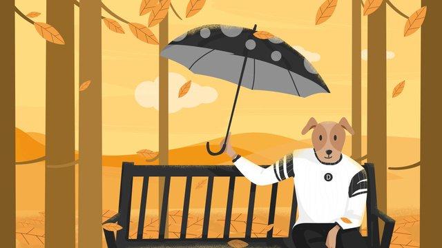晩秋の独身犬 イラスト素材 イラスト画像