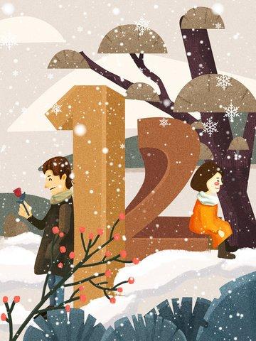 ciao ci vediamo a dicembre Immagine dell'illustrazione immagine dell'illustrazione
