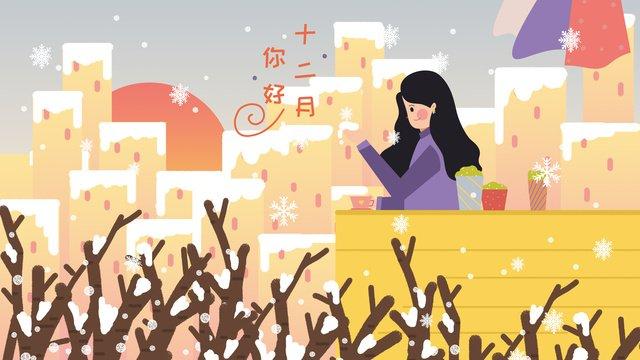 안녕 12 월 소녀 발코니 도시 풍경 그림 삽화 소재
