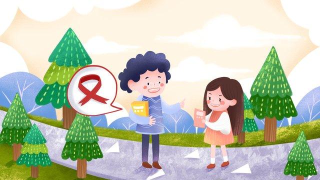 国際エイズ啓発デー教育イラストレーター国際エイズ啓発デー  教育  先生 PNGおよびPSD illustration image