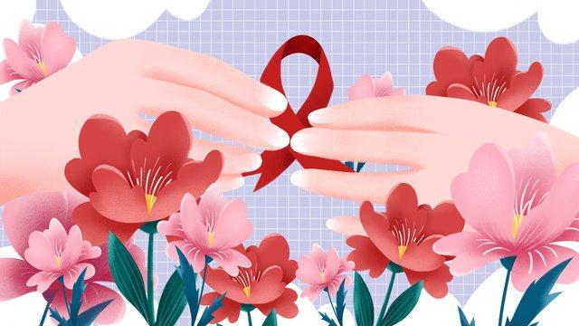 ngày quốc tế phòng chống aids gấp tay với hoa minh họa Hình minh họa Hình minh họa