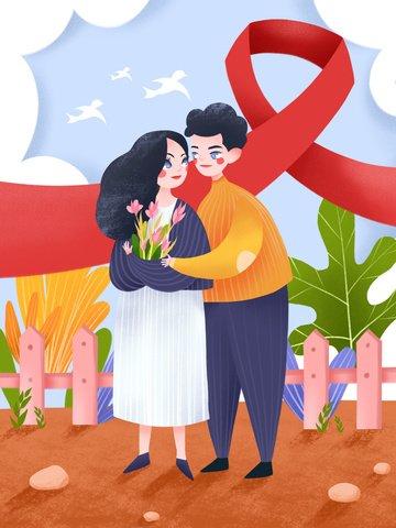 국제 에이즈의 날 포옹 커플 일러스트레이션 삽화 소재