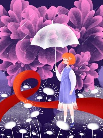 국제 에이즈의 날 우산 소녀 미적 일러스트 삽화 소재