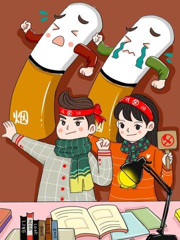 dia mundial do fumo parar de fumar ilustração dos desenhos animados saúde prejudiciais Material de ilustração Imagens de ilustração