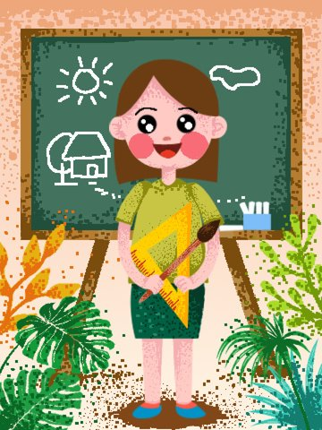 रेट्रो पिक्सेल उदाहरण के लिए परिसर में ब्लैकबोर्ड छात्र सीखने जीवन चित्रण छवि