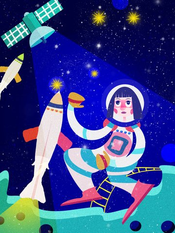 planet girl universe adventure illustration llustration image