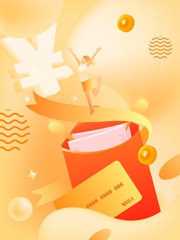 Жидкость градиентная кисть я бросаю карточку красные конверты Ресурсы иллюстрации Иллюстрация изображения