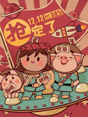 Áp phích retro gốc minh họa đôi mười hai poster quảng cáoRetro  Áp  Phích PNG Và PSD illustration image