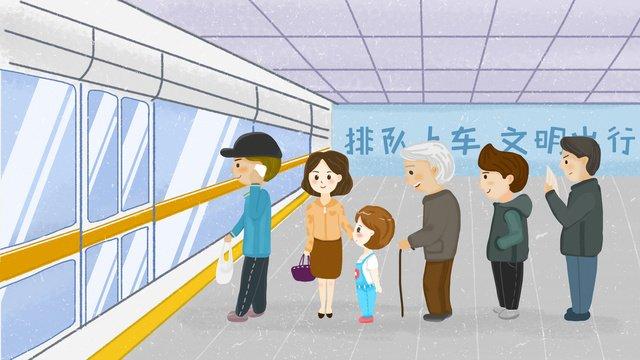 安全な旅行、文明化された交通機関、地下鉄、列に並ぶ、電車に乗る イラスト素材