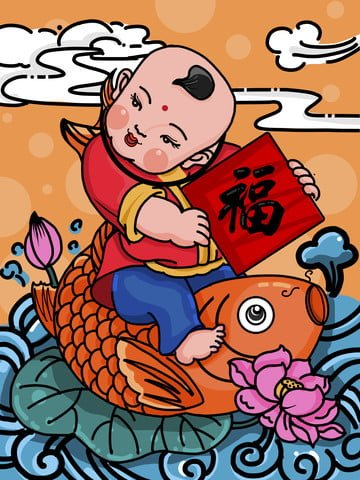 The tide cartoon doll comes to fish blessing every year., Tide Cartoon, New Year Painting, Doll illustration image