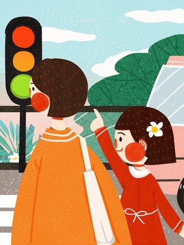 交通安全と文明旅行可愛くてシンプルなフラットオリジナルイラスト交通  安全性  文明 PNGおよびPSD illustration image