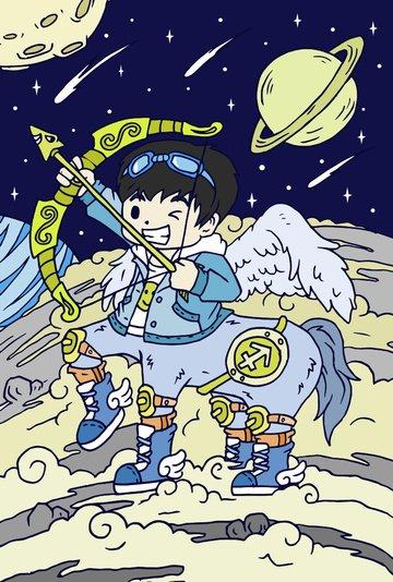 Зодиак Стрелец Планета Вселенная Обувь Метеор Крылья стрельбы из лука Ресурсы иллюстрации
