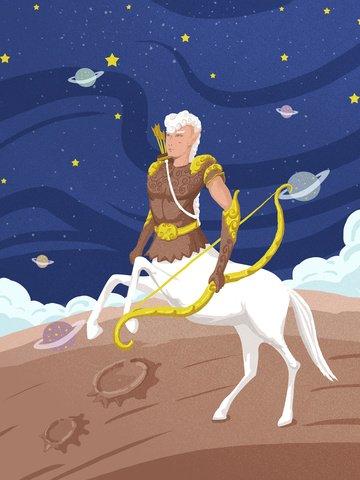 Twelve constellations Sagittarius Penembak SagittariusImej  Kartun  Kertas PNG Dan JPA illustration image