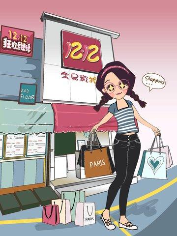 Buying double twelve Double twelve shopping Shopping through train, Promotion, Shopping Carnival, Double Twelve illustration image