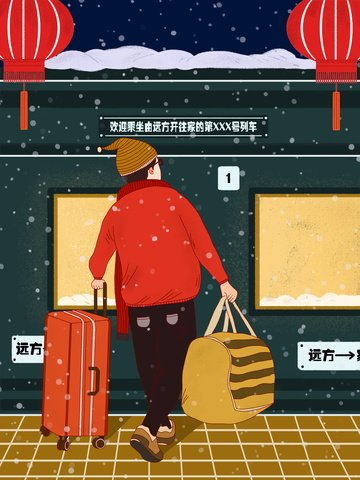Spring festival boy with luggage at the train station ready to go home llustration image
