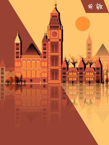 扁平風城市剪影英國倫敦伊麗莎白塔大本鐘 插畫素材