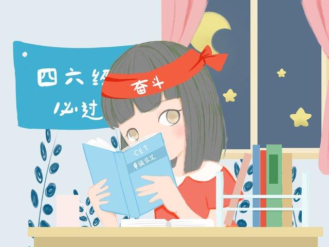 sala de ilustração coração do adolescente em preparação para as quatro ou seis meninas Material de ilustração