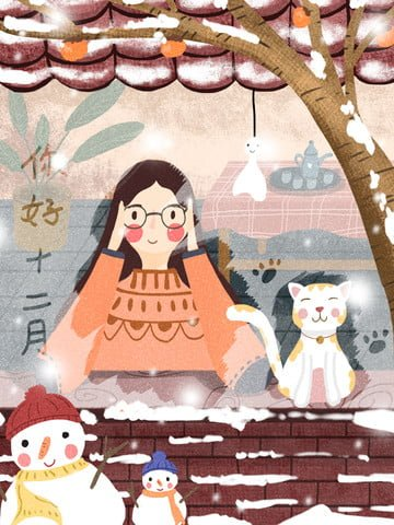 hello december cold winter warm home illustration image