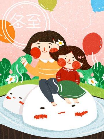 twenty four solar terms winter solstice girl and dumplings cute minimalist original illustration llustration image illustration image