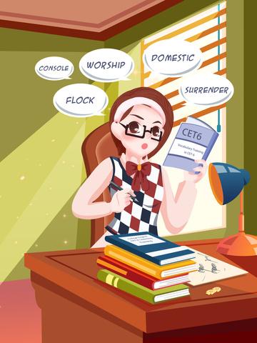 college english test band illustrator obraz ilustracja