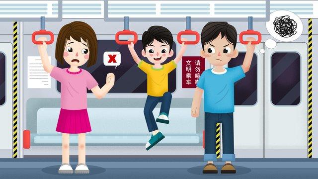 交通安全地下鉄文明に乗るフラットイラスト交通  安全性  地下鉄 PNGおよびPSD illustration image