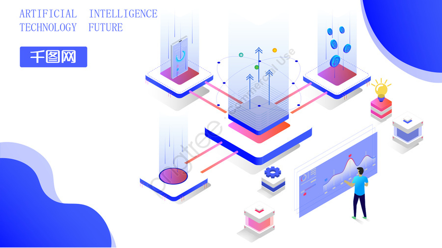 Small fresh 2.5d blue artificial intelligence technology illustration, Artificial Intelligence, Artificial, Technology Future llustration image