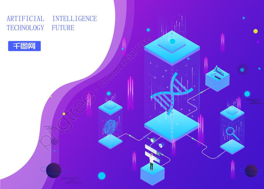 Small fresh blue purple gradient 2.5d artificial intelligence illustration, Artificial Intelligence, Technology Future, Reactor llustration image