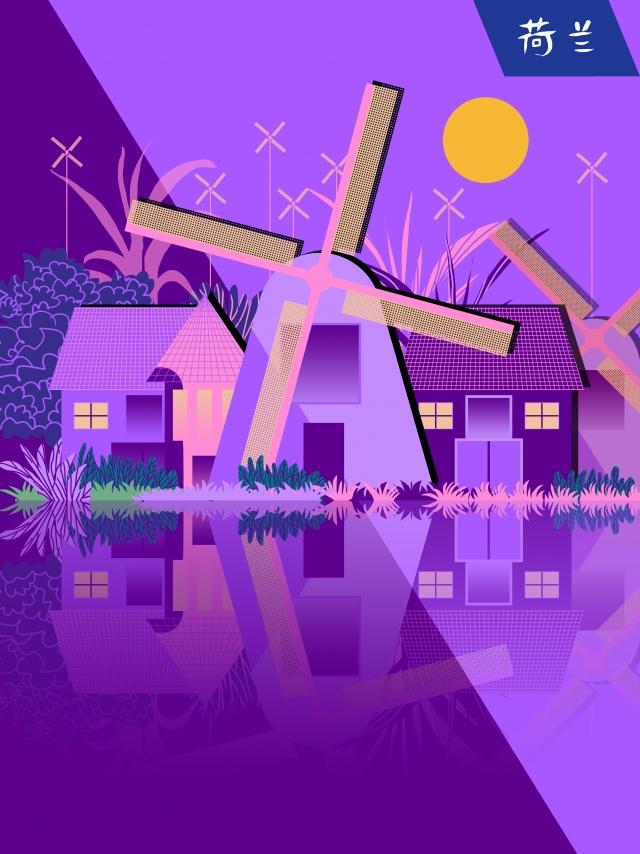 Flat Wind City Silhouette Dutch Windmill, Flat Wind, City Silhouette, Netherlands llustration image
