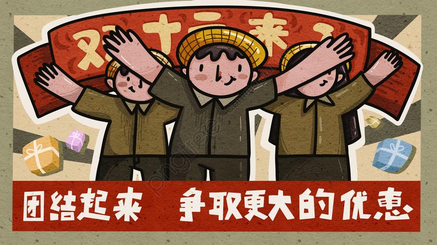 二十二レトロ大型ポスターが団結, 元の, ダブル12, レトロ llustration image