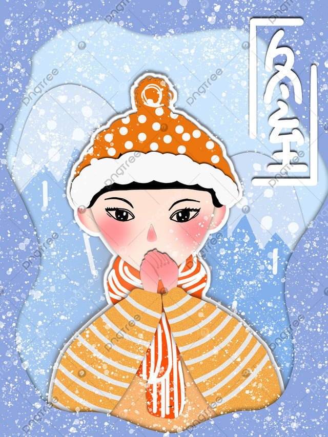 Paper Cut Style Beautiful Winter Solstice Snow Illustration, Winter Solstice, Snowing, Character llustration image