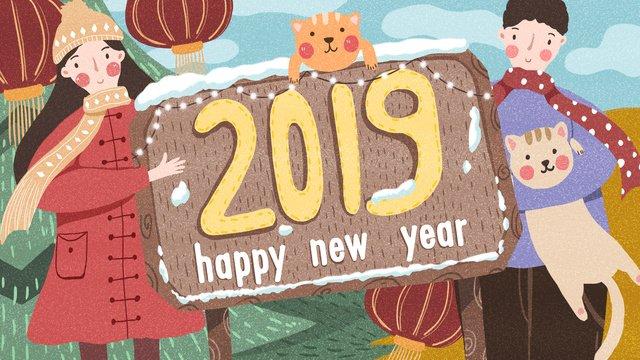 Обложка календаря на 2019 год с новым годом Ресурсы иллюстрации Иллюстрация изображения