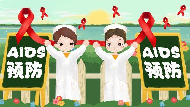 세계 에이즈 인식의 날 공공 복지 일러스트 수공 포스터 삽화 소재