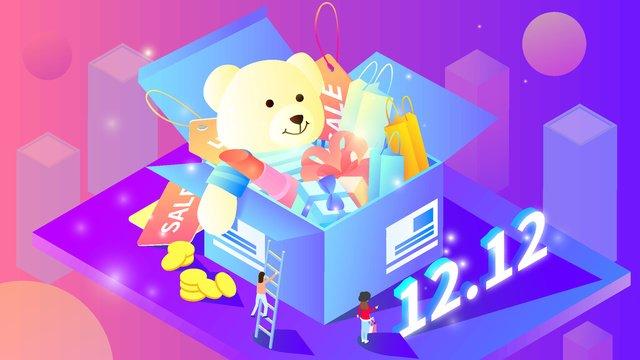 2 5 dショッピングカーニバルダブル12ギフトギフトグラデーションイラスト イラスト素材 イラスト画像