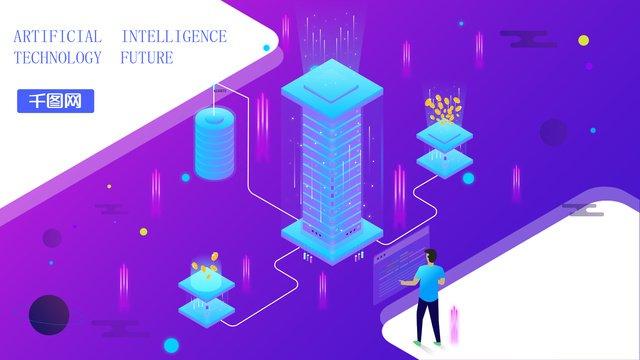 Small fresh 2.5d artificial intelligence illustration, Artificial Intelligence, Technology Future, Battery illustration image