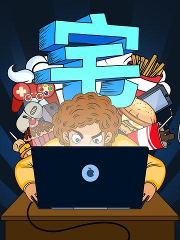 Счастливое время иллюстрация мультфильм толстый дом Иллюстрация изображения