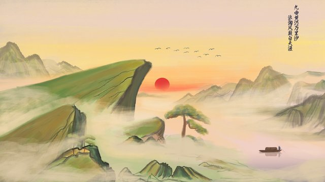 中国風、水墨画、中国絵画、山川、雰囲気、黄河、芸術的構想、夕暮れ イラスト素材 イラスト画像