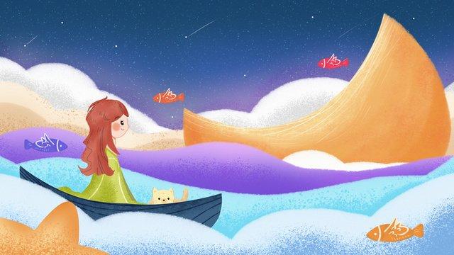 good night starry sky stars romantic meteor cute cartoon texture llustration image