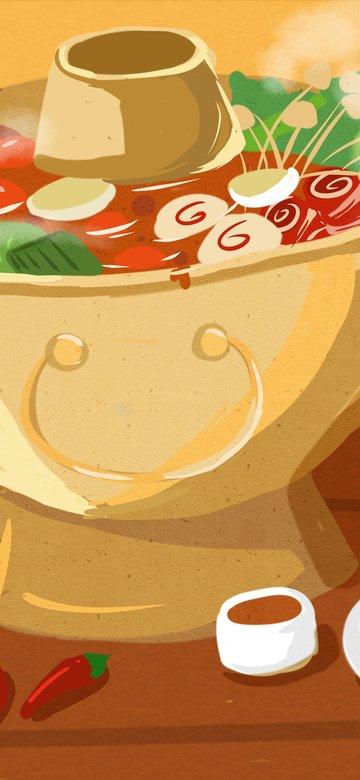 Hot pot winter food original illustration, Hot Pot, Winter, Winter Food illustration image