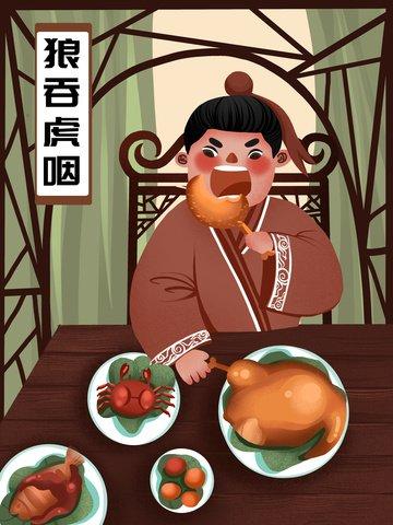 食いしん坊吃音肉話イラストのイディオム物語 イラスト素材
