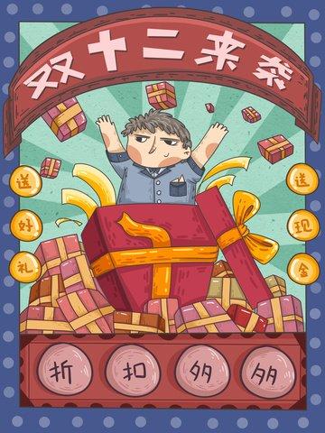 Original Double Twelve poster Banner, Color Page, Illustration, Cover illustration image