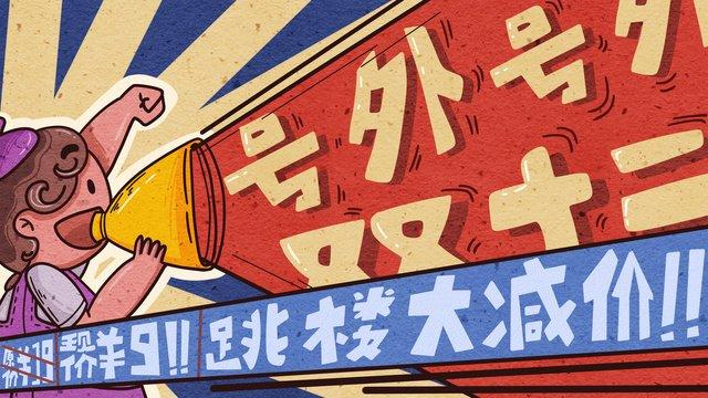ニックネームの外側に12枚のレトロな大型ポスター イラストレーション画像 イラスト画像