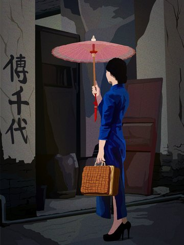 republic of china retro style illustration cheongsam beauty propp paper umbrella llustration image