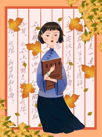 Republic of china style retro girl ancient poetry, Republic Of China, Retro, Culture illustration image
