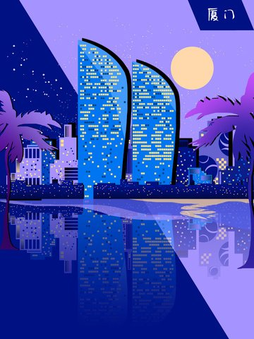 扁平風城市剪影廈門雙子塔 插畫圖片